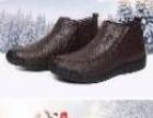 处理几双男鞋: