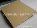 广东塑料建筑模板厂家生产 新型塑料建筑模板