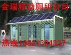 清河县移动厕所租赁 移动厕所出租 环保移动厕所租赁
