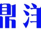 滨州第9类注册商标转让 电源材料类商标转让