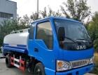转让5-20吨二手洒水车工地降尘车 雾化洒水车绿化洒水车