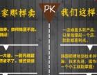 韩国分米鸡加盟+韩国鸡肉料理+年糕火锅+休闲小吃