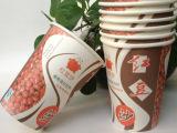 批发一次性纸杯果汁杯现磨豆浆杯奶茶杯红豆沙冷饮杯14盎司