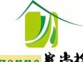 竹木纤维环保装饰材料