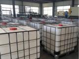 沈阳大东区回收一次性吨桶