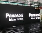 东莞高清LED屏300寸投影幕布投影机租赁