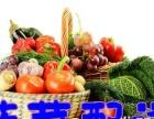 哈尔滨蔬菜批发配送 欢迎企事业单位 各大院校等来电