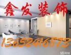 深圳地区房屋装修设计,厂房装修,水电改造,综合布线工程