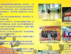 大庆金鹰篮球学校