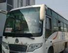 少林汽车 客车 120ps 国四 19座 18万公里农村班线客车