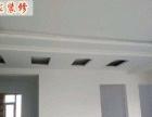 福州装修师傅,新房|店面装修,刮腻子粉,墙壁粉刷