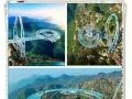 古水北镇360度玻璃观景台、石林峡、司马台650元