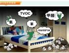 天津家庭室内环境检测