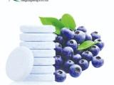 蓝莓叶黄素泡腾片固体饮料代工厂家恒康