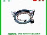 连达专供工业设备线束自动化设备线束端子线制卡机线束机器人线束