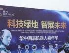 南昌九星文化传媒有限公司承接各类活动