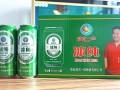 青岛都市一族啤酒厂家招商信息