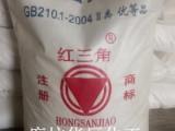 供应北京顺义工业级纯碱批发价格 轻质碱面碳酸钠