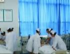 南充张澜技师学院护理高护专业2018年招生