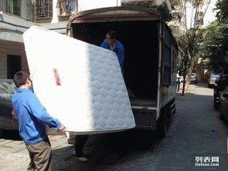 湛江鸿發搬家公司 要搬家找鸿發搬家.全市最底价,一条龙服务