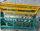 护栏网焊网机厂家-贵豪优质商家