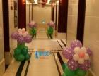 空飘气球 桌飘气球 活动氦气球配送 拱门