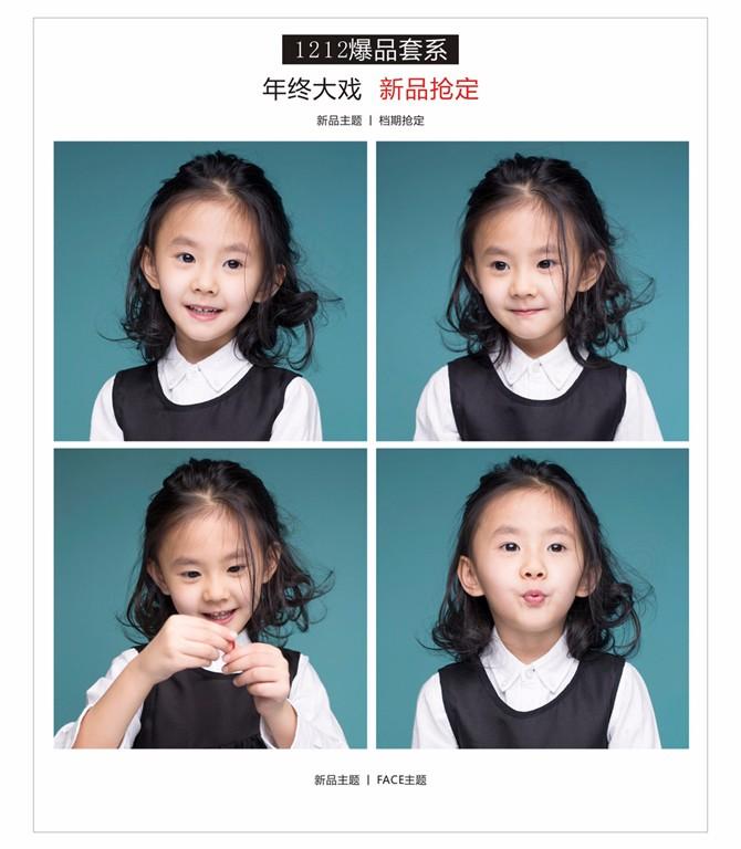 大拇指儿童摄影双12特惠拍1套送2套,加送8项大礼