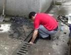 潍坊24小时低价疏通 清洗油污管道 装修堵塞管道