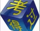 学日语就到徐汇山木培训