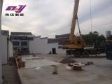 台州地磅维修 路桥修理地磅 黄岩椒江二手地磅回收