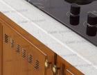 铝型材 家具 全铝家居 橱柜铝型材 橱柜板材 衣柜