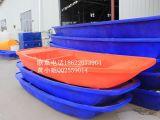 厂家直销塑料渔船5米量大从优最低价质量保证