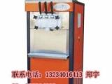 供应沈阳雪旺冰淇淋机器|雪梅冰淇淋机|五