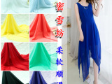 纯色120D加密雪纺服装布料 全涤纶面料