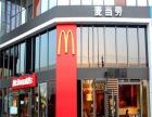 【丽江商铺专卖】总价38万转角餐饮铺十点急售