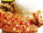 西安鸡排饭培训哪家好,鸡排饭学习,陕西小吃培训