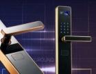 金水区开锁、专业开换修保险箱、防盗门锁、换锁芯