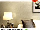 蚕丝壁纸纯色无纺布墙纸 现代简约客厅卧室电视背景墙纸厂家批发