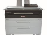 批发全新京图JT-1500大幅面激光多功能打印机