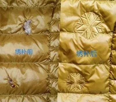 桐妈织绣杭州羽绒服烫洞破损修补羊绒衫织补羊绒大衣虫蛀精工织补