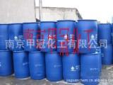 马来原装进口辛癸混合酸(辛癸酸/0810酸/8-10酸)