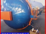 大型硫化罐廠家電磁加熱硫化罐免中間商差價一站式服務