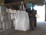 黔南平塘县太空包优质厂家 吨包袋