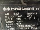 比亚迪F32009款 1.5 手动 智能白金版 GLX-i 豪华