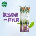 一件代发 韩国进口日用品 含百馨纳米儿童