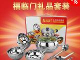 福临门十件套 不锈钢碗筷套装 厨具餐具套装礼品赠品最佳选择