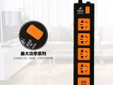 吉顺王插座 厂家直销电源开关转换插座 插座五孔三极3米USB新国
