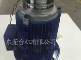 厂家微型电磁失电制动器步进电机小型断电刹车器伺服电机制动器