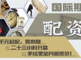 东莞期货配资-无息配资300起-1.3倍起手续费-免费开户