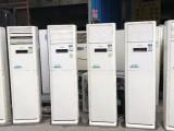 廣州高價回收二手空調